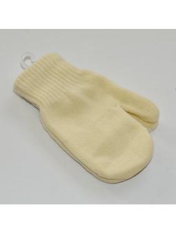 Yellow kids gloves