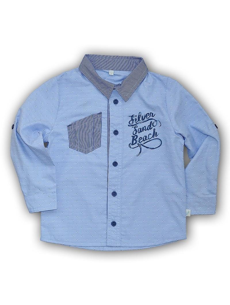 Melsvi marškiniai