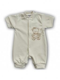 Rusvas romperiukas SWEET BABY